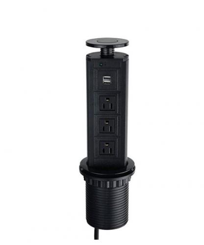 USB/outlet Pop up